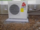 HVAC unit outside house